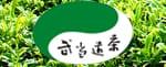 武当道茶品牌