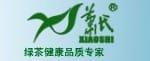 宜昌萧氏茶叶集团品牌