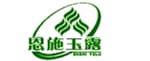 恩施市润邦国际富硒茶业有限公司品牌