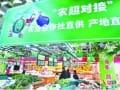 蔬菜流通免增值税,菜价,什么改变菜价,爱农网专题