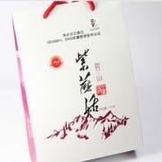 银川雅丽茶食品有限公司