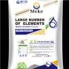 英国麦克大量元素水溶性肥料