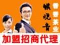 香香茶业特色创富项目制胜