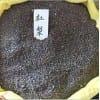 供应杜梨种子、海棠种子、山丁种子、牛筋种子、栾树种子