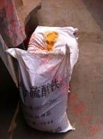 北京国家标准聚合硫酸铁其净水的主要优势