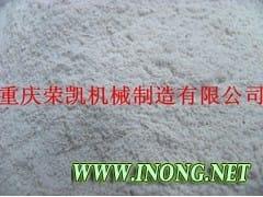 各类种子丸粒化粉