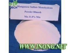 农业级工业级一水硫酸锰批发价热售中厂家可送货上门