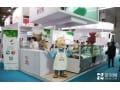 FBIC2016上海国际高端食品饮料展 火热招展