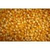 民发常年收购玉米、大豆、高粱、碎米等饲料