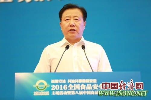 """农业部广德福:推进""""瘦肉精""""等7项专项整治行动"""