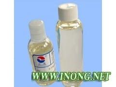 供应单辛酸甘油酯生产厂家,批发价格,用途