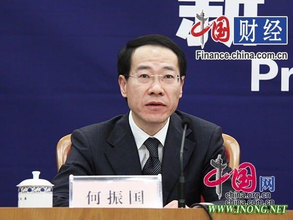 财政部:完善税收优惠政策 支持农业产业融合