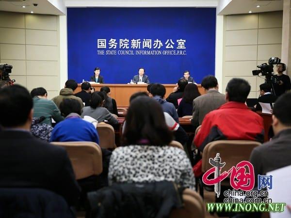 农业部介绍农村集体产权制度改革有关情况