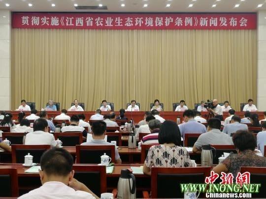 江西出台首部农业生态环境地方性法规