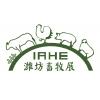 2018山东潍坊国际兽药疫苗展览会