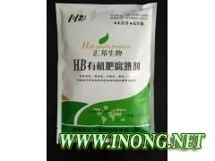 有机肥发酵剂 鸡粪发酵剂 牛羊粪便 发酵剂 腐熟剂
