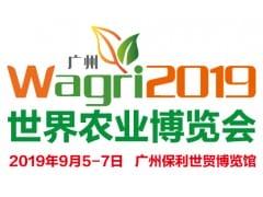 2019广州国际果蔬展