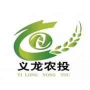 贵州义龙新区农业开发投资有限公司