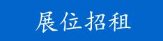 爱农网广告招租